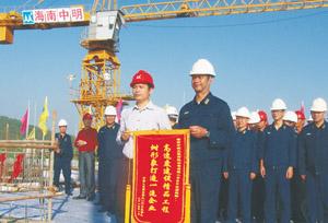 某部队领导参加海螺主体封顶颁奖仪式
