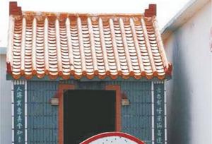 永兴岛妈祖庙